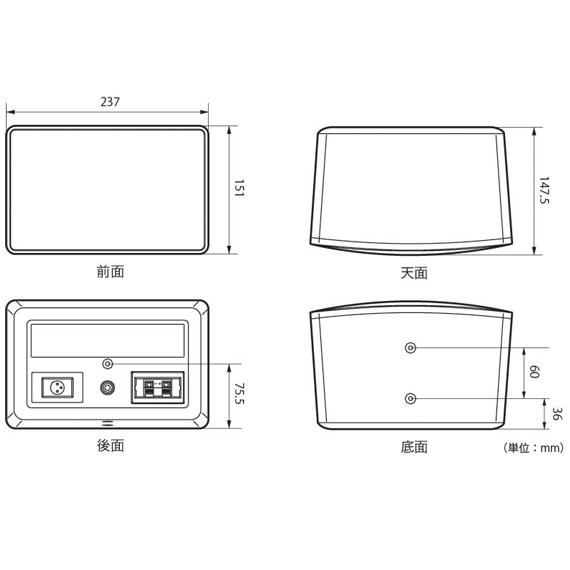 ONKYO D-PS100(W) 寸法図