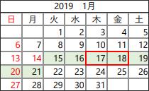 日程例カレンダー