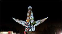 イルミナイト万博2015