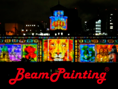BeamPainting